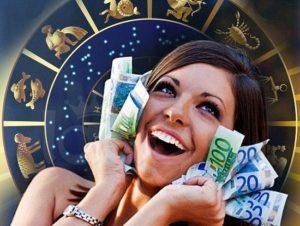 бизнес астрология, финансовая бизнес астрология, бизнес астрология онлайн