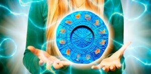 астропсихология, астропсихология по дате рождения,астропсихология обучение, астропсихология онлайн
