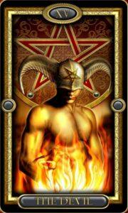 15 Аркан Дьявол