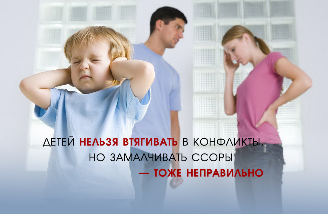 влияние родителей на детей