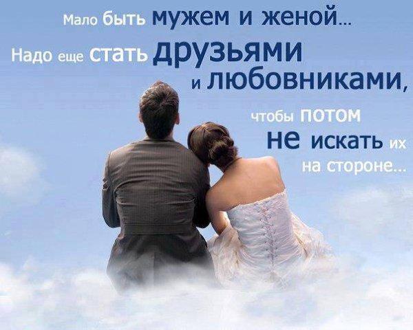 влюбилась в женатого
